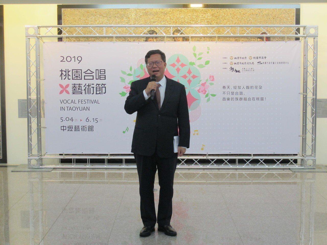 桃園市長鄭文燦也出席在中壢藝術館的宣傳活動。圖/桃園市文化局提供