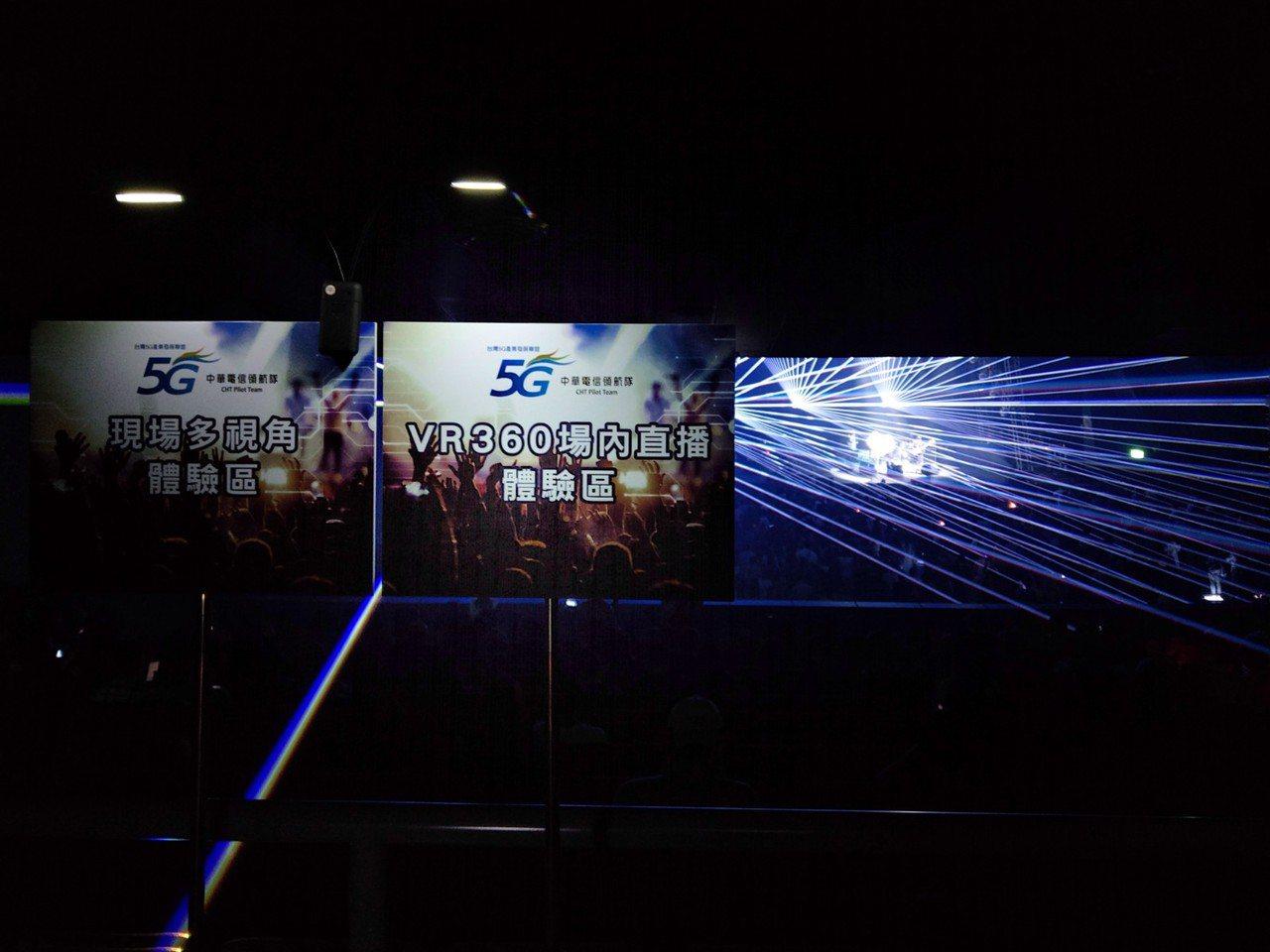 北流中心5G試驗場域-VR360全景直播體驗。宏達電提供