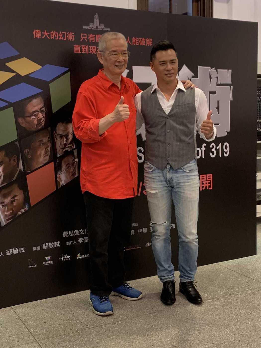 石峰(左)、竇智孔演分別飾演李登輝、宋楚瑜。圖/費思兔文化娛樂提供