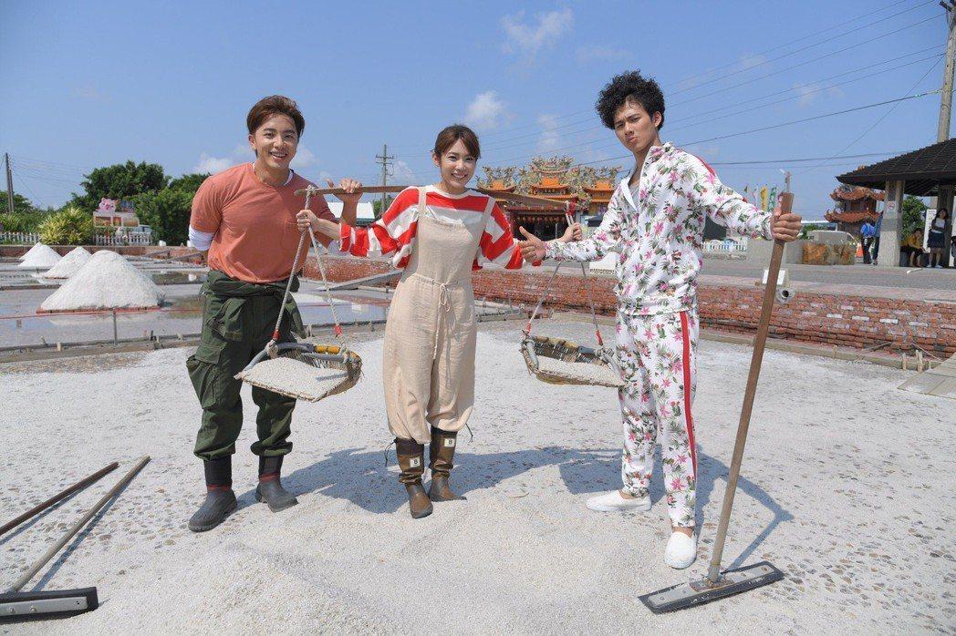 坤達(左起)林思宇丶吳念軒為三立偶像劇「月村歡迎你」在台南鹽田宣傳 圖/三立提供
