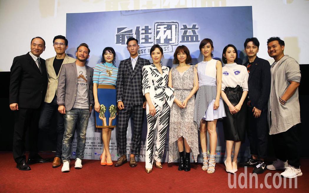 華視、中天最新戲劇《最佳利益》今天在台北華山光點舉行首映記者會,演員群包括王自強