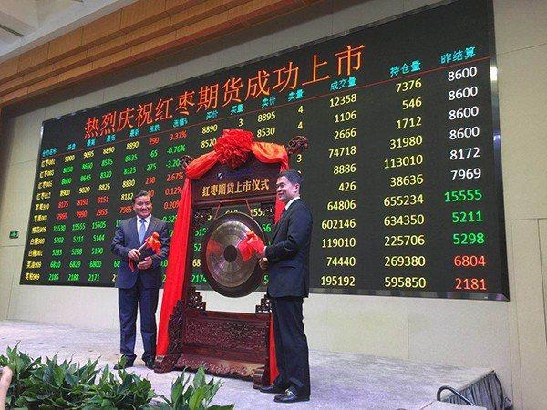 鄭州商品交易所紅棗期貨30日正式掛牌交易,為大陸今年上市的第一個商品期貨品種,也...