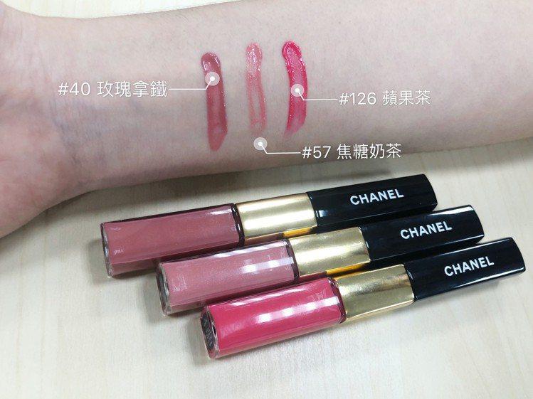 香奈兒超炫耀持色唇萃,三款主打色,讓你熬夜加班也好氣色。記者劉小川/攝影