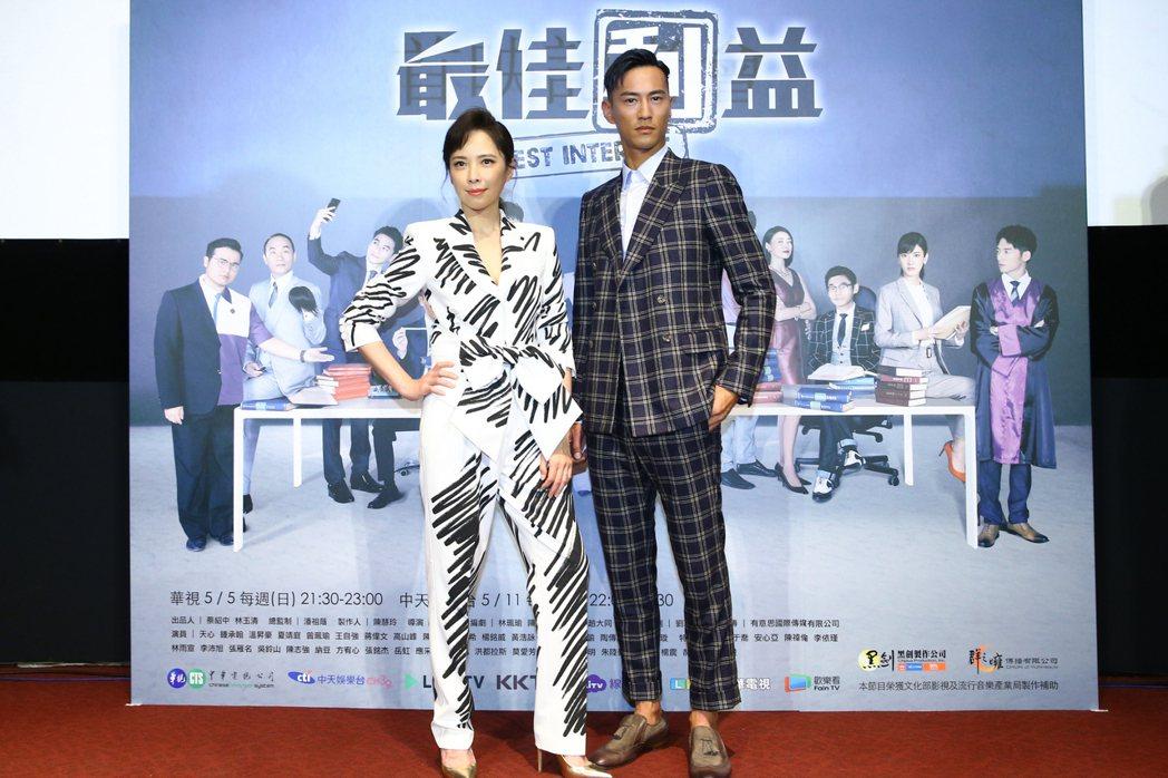 天心、鍾承翰爆和老公「房事」喬不定。圖/群之噰、有意思國際傳媒提供