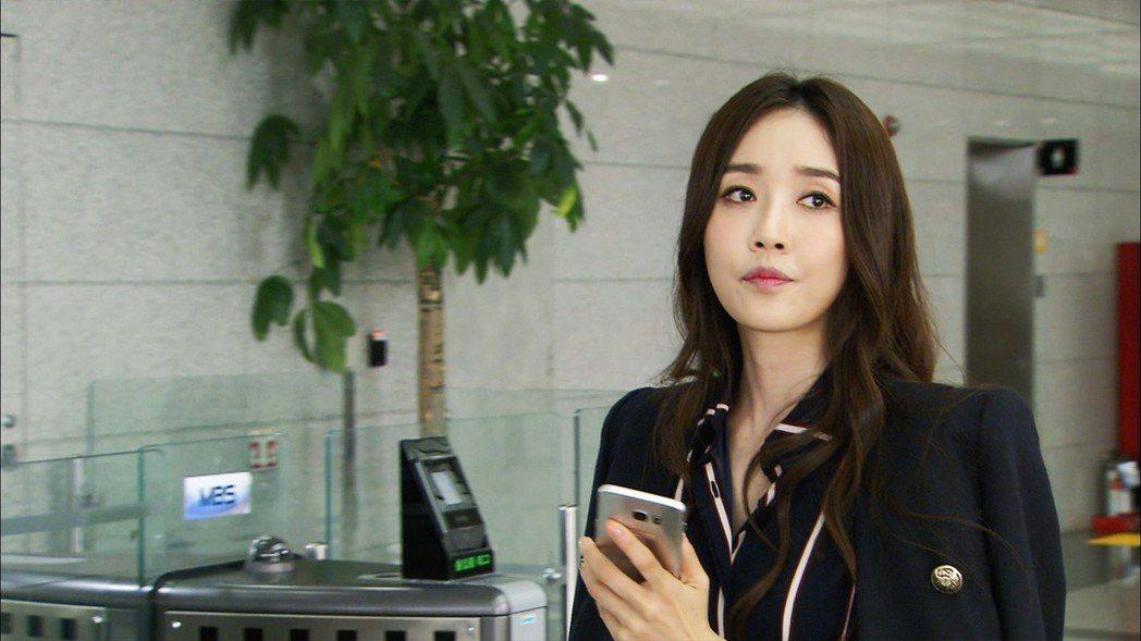 姜成美在戲中飾演小三。圖/東森戲劇台提供
