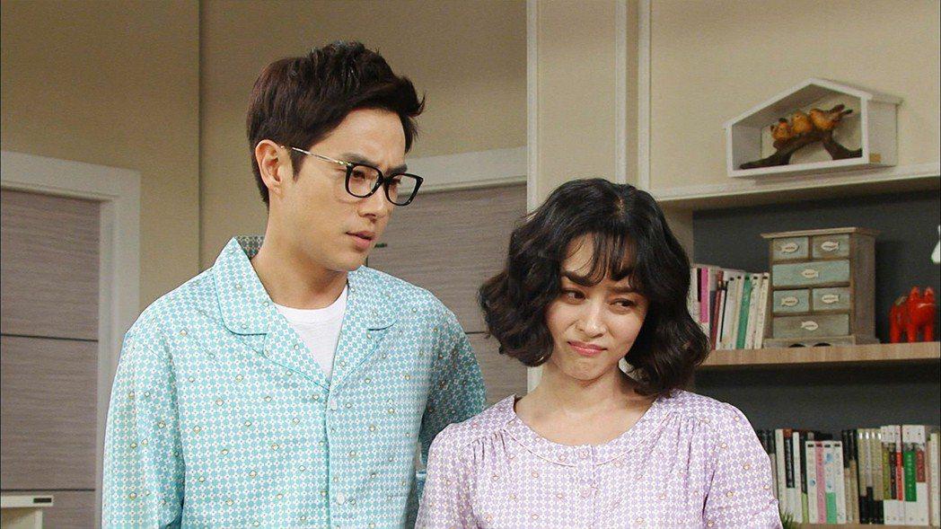 禹喜珍在戲中扮已婚婦在家總被婆婆嫌。圖/東森戲劇台提供