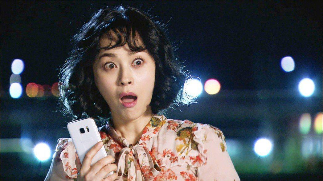 禹喜珍撞見閨蜜告白老公好驚恐。圖/東森戲劇台提供