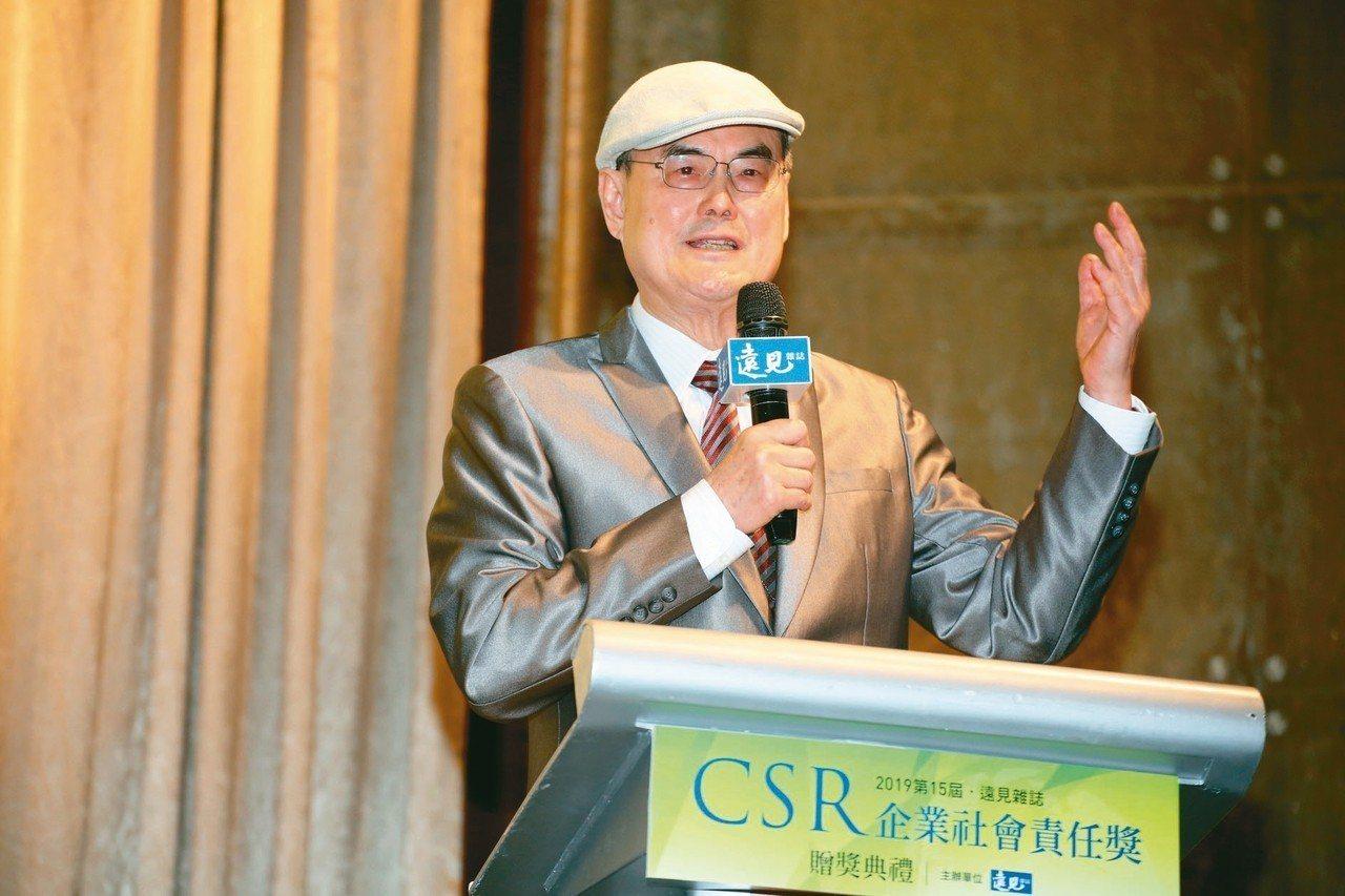 和泰興業董事長蘇一仲獲頒幸福企業獎致詞。 圖/遠見雜誌提供