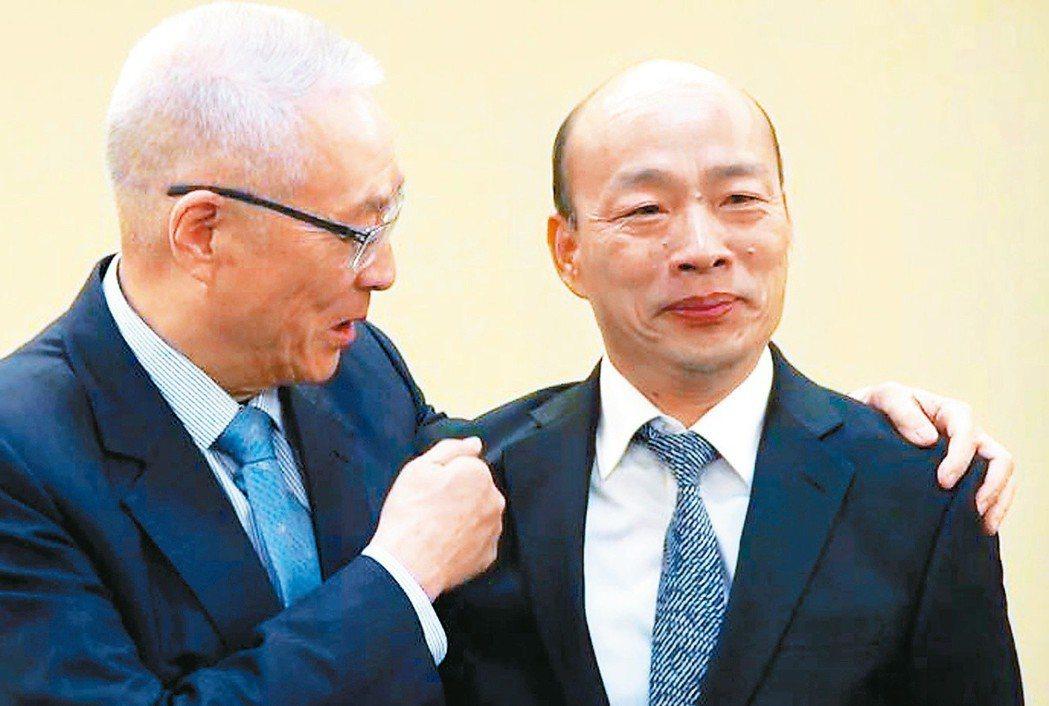 高雄市長韓國瑜(右)昨天與國民黨主席吳敦義(左)會面,兩人互動熱絡。 圖/國民黨...