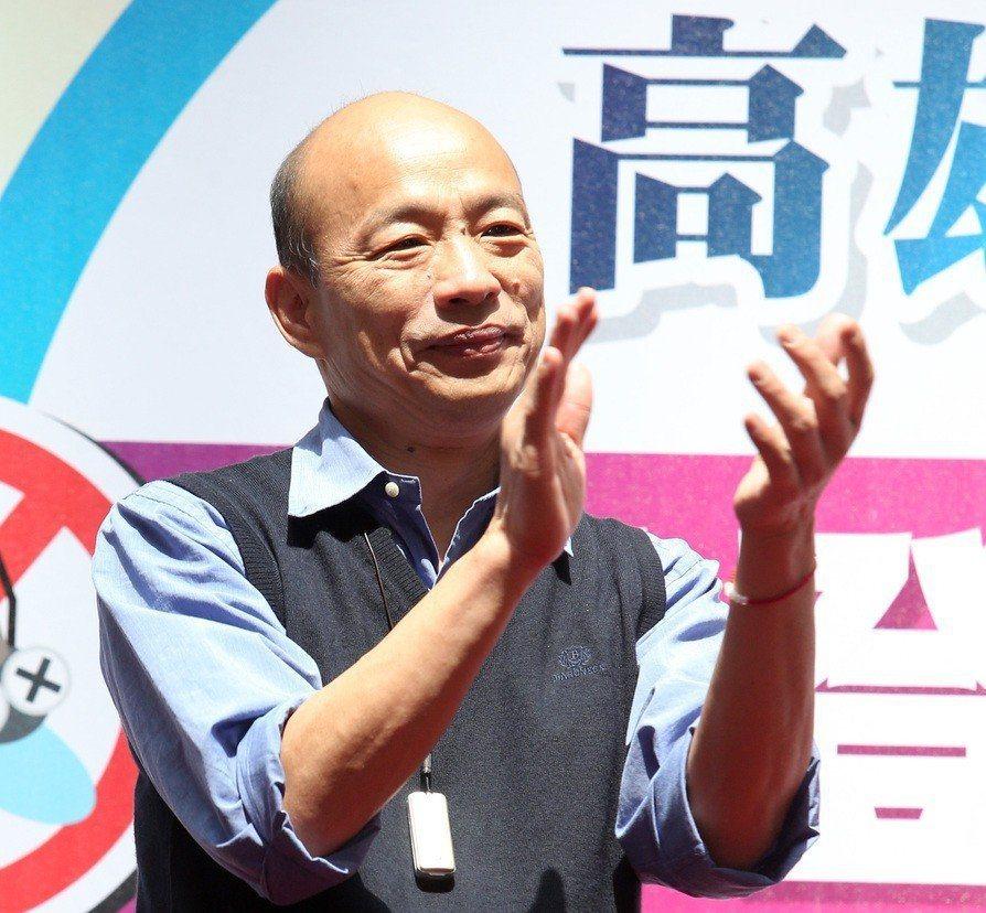 韓國瑜出訪星馬返國後,突然取消公開行程,他事後解釋是在補練龜息大法。 圖/聯合報...