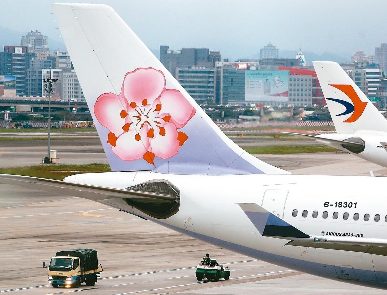 近年罷工事件影響,航空專家表示,航空業要經營的有聲有色有一定的難度。 圖/聯合報...
