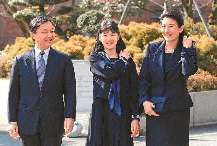 愛子公主與父母。圖/美聯社