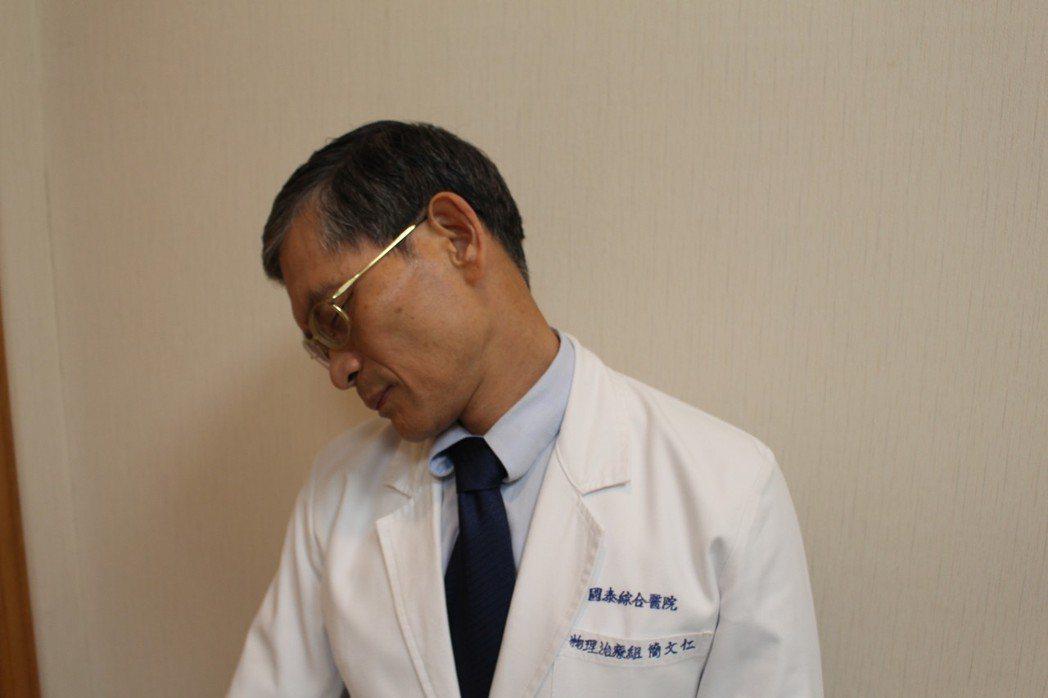 含羞草療法「偏」,患者慢慢「偏」往痛點反方向,當偏到某角度會痛,停頓10至20秒...