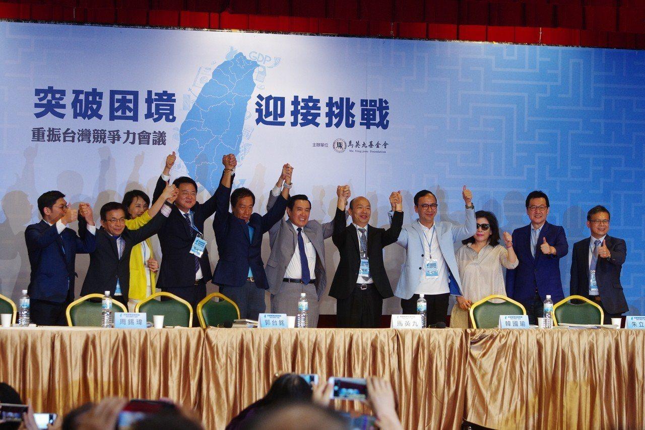 馬英九基金會的經濟論壇,意外成為藍營第一場總統初選政見會。記者程嘉文/攝影
