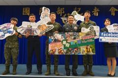 國軍暑期戰鬥營3360名額 今起展開網路抽籤報名