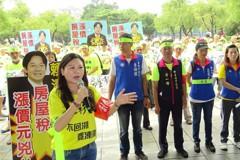 抗議房屋稅未調降 台南新營民治中心被包圍