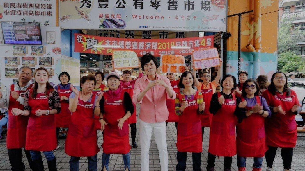 洪榮宏新歌「男子漢加油」獻頭號粉絲母親。圖/華特音樂提供