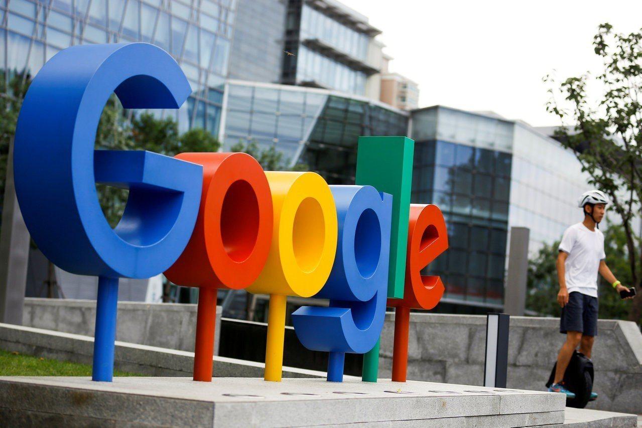 Google母公司字母證實,在中國成立搜尋引擎的「蜻蜓」團隊已經解散,正式宣告此...