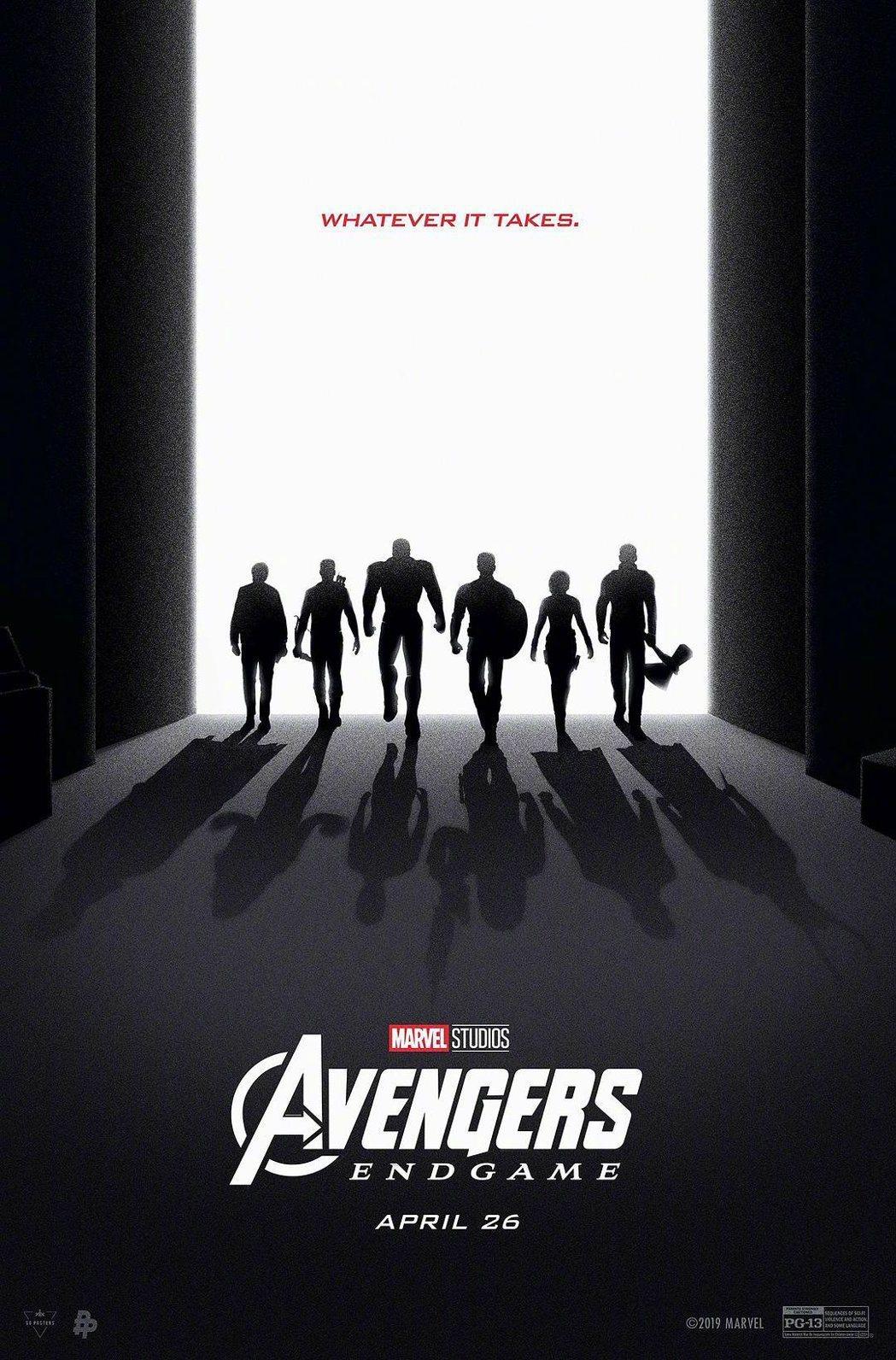 「復仇者聯盟:終局之戰」海報。圖/漫威官方IG