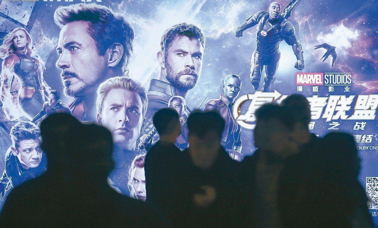 電影「復仇者聯盟4:終局之戰」票房佳,成中國大陸最賣座的外國電影。 中新社