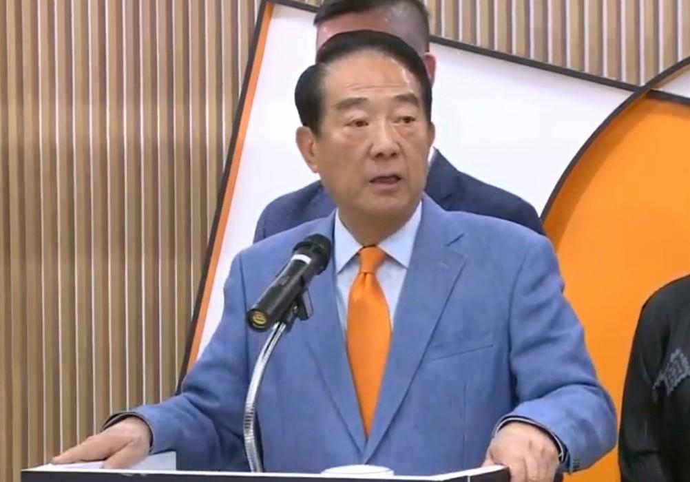 親民黨主席宋楚瑜。圖/取自udnTV