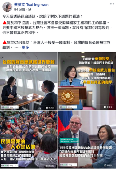 蔡英文臉書整理迴廊談話的重點。圖/翻攝自總統臉書
