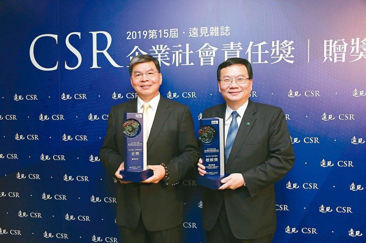 國泰金控總經理李長庚(左)與國泰產險總經理陳萬祥(右)4月30日出席領取今年第1...