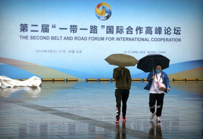 中國日前舉行一帶一路高峰論壇。圖/美聯社