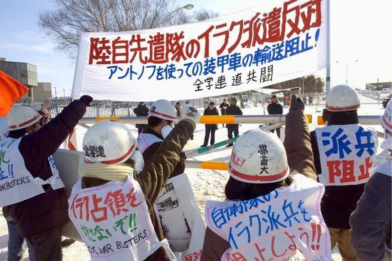 2004年1月日本全學連發動抗議自衛隊派遣至伊拉克戰爭。 圖/路透社
