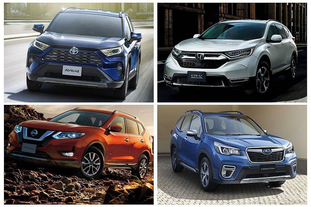 日規RAV4、CR-V、Forester、X-Trail都有Hybrid動力!誰才是省油之王?