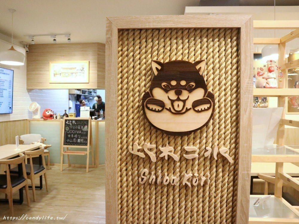 圖/木製黑柴Logo,底部用粗繩裝飾很具特色。網友糖糖's 享食生活授權