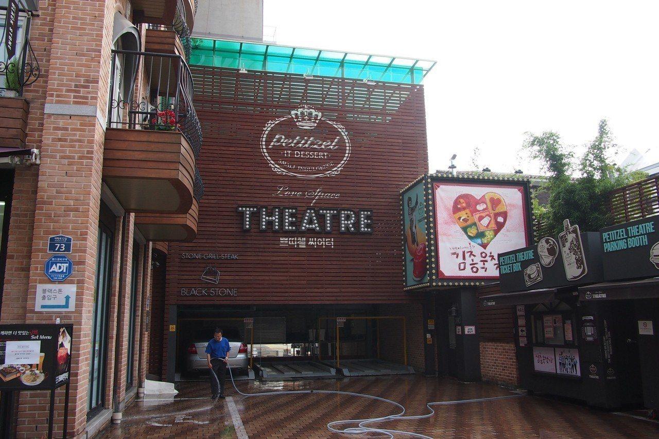 常駐於大學路劇場的定目劇《尋找金鐘旭》。圖/聯合數位文創提供