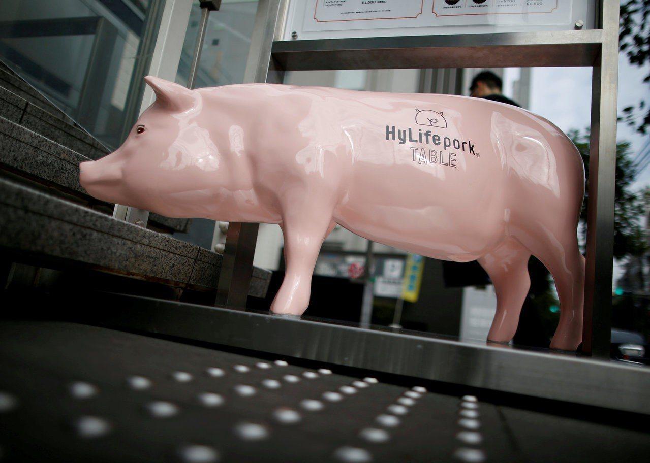 加拿大稱中共當局已暫停2家加拿大豬肉出口商的進口許可。圖為一家加拿大豬肉公司。(...