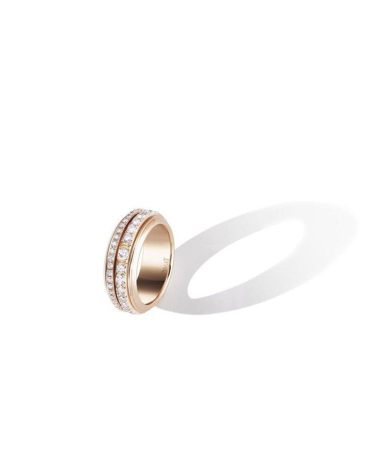 Possession系列18K玫瑰金指環鑲飾74顆圓形美鑽共約1.33克拉,32...