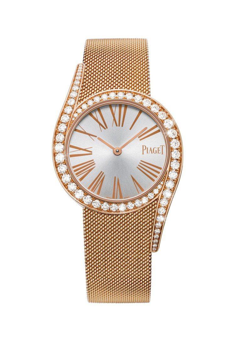 Limelight Gala 米蘭網織鏈帶腕表,32毫米18K玫瑰金鑲鑽表殼,1...