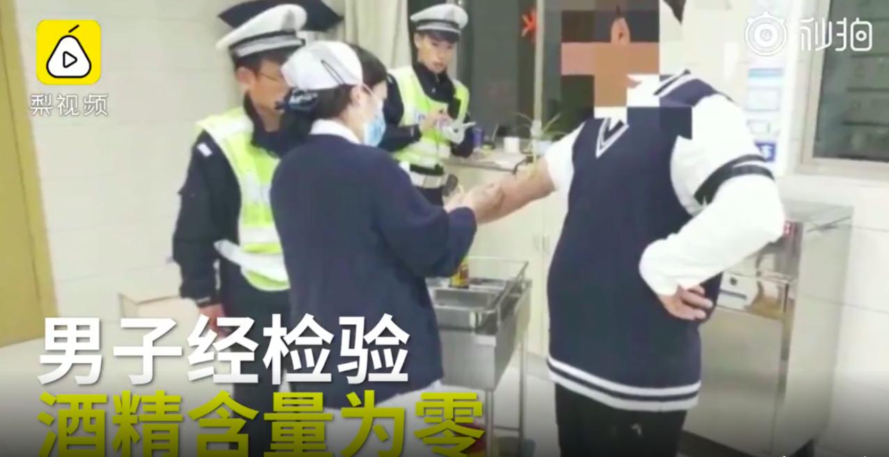 中國大陸江蘇省一名男子在路上被攔查,酒測有「酒精反應」,但他堅稱沒喝酒,只有吃榴...