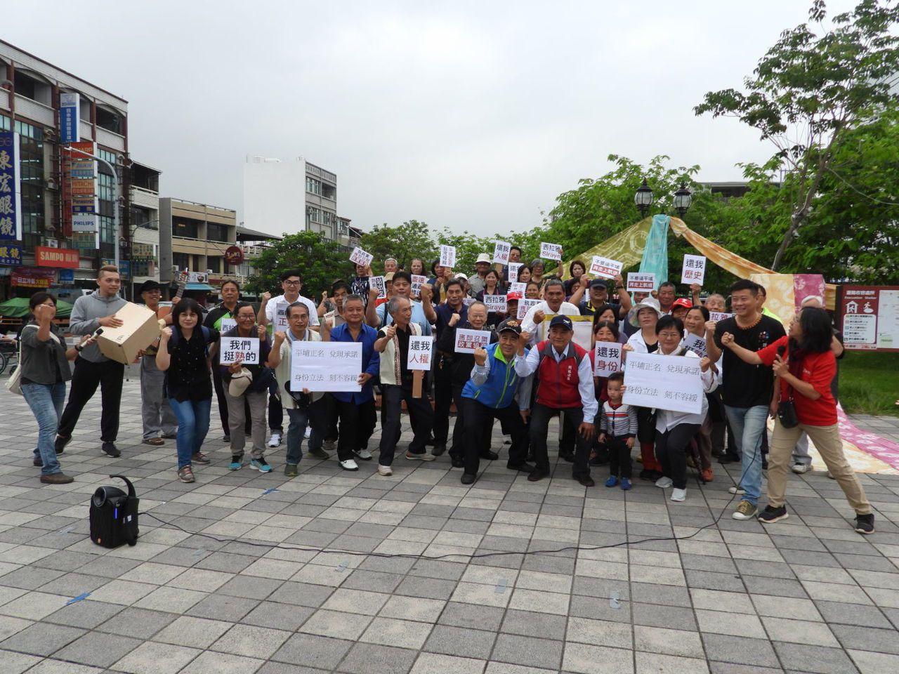 台南市西拉雅文化協會號召全台平埔族原住民到立法院抗議。記者周宗禎/攝影