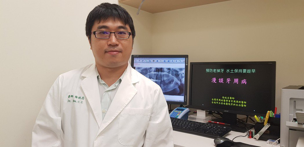 台南市立安南醫院牙科醫師徐政忠。記者修瑞瑩/攝影