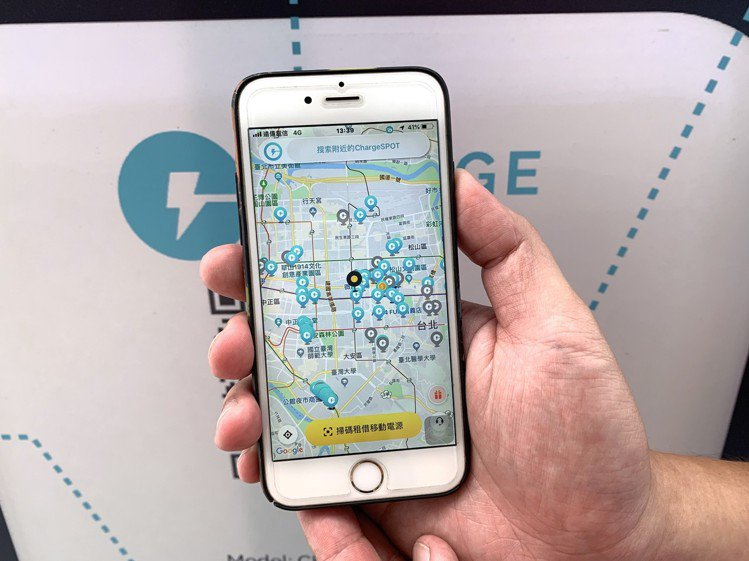 透過ChargeSPOT App,即可立即搜尋鄰近可租借行動電源的地點。記者黃筱...