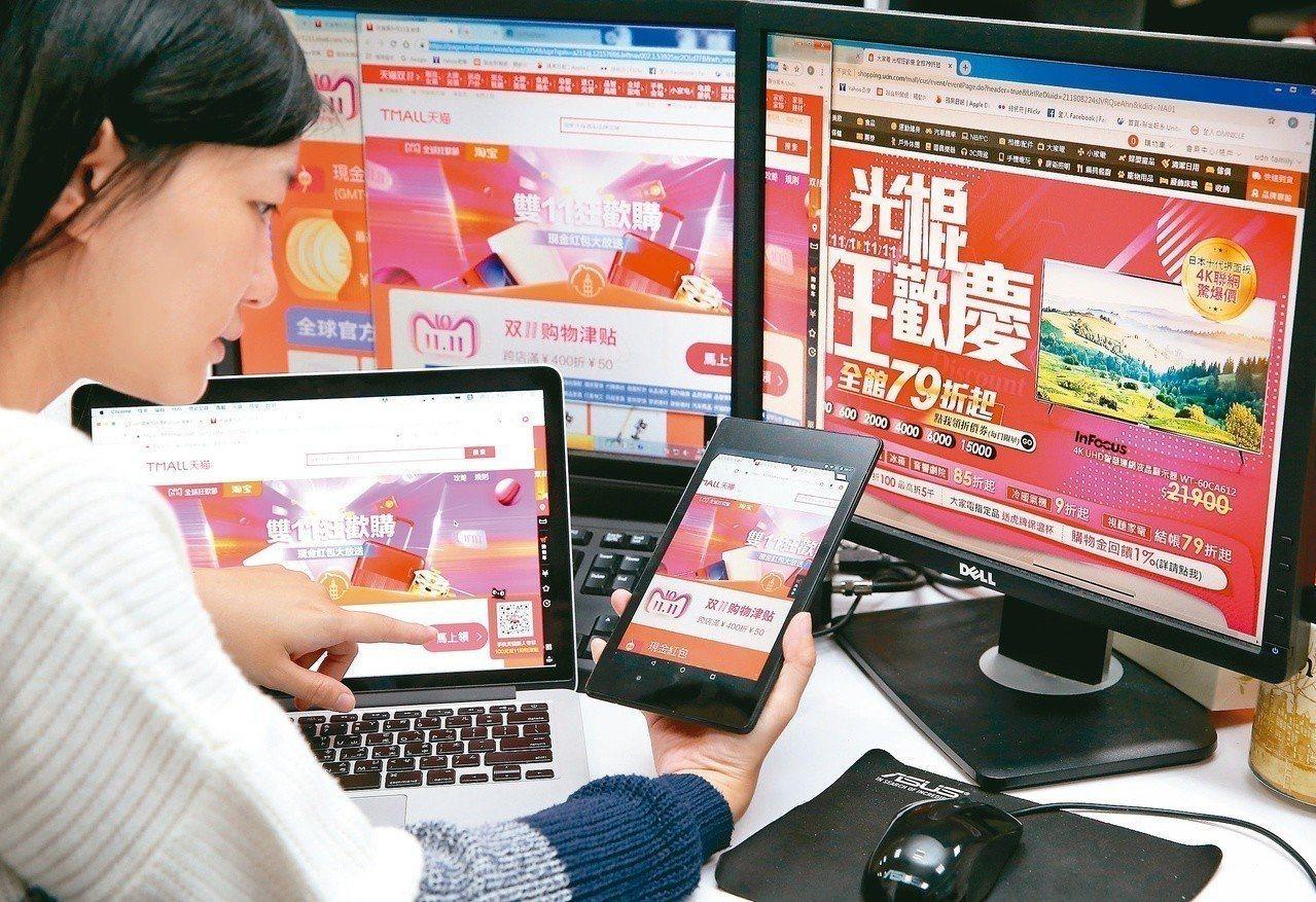 警政署表示,中國可能透過網路使用者的習慣及偏好,製造假訊息影響閱聽大眾,例如中資...