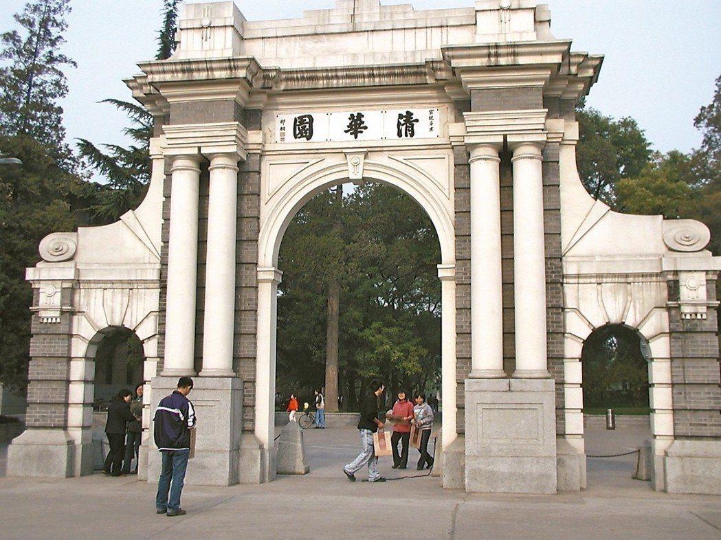 圖為北京清華大學。聯合報資料照