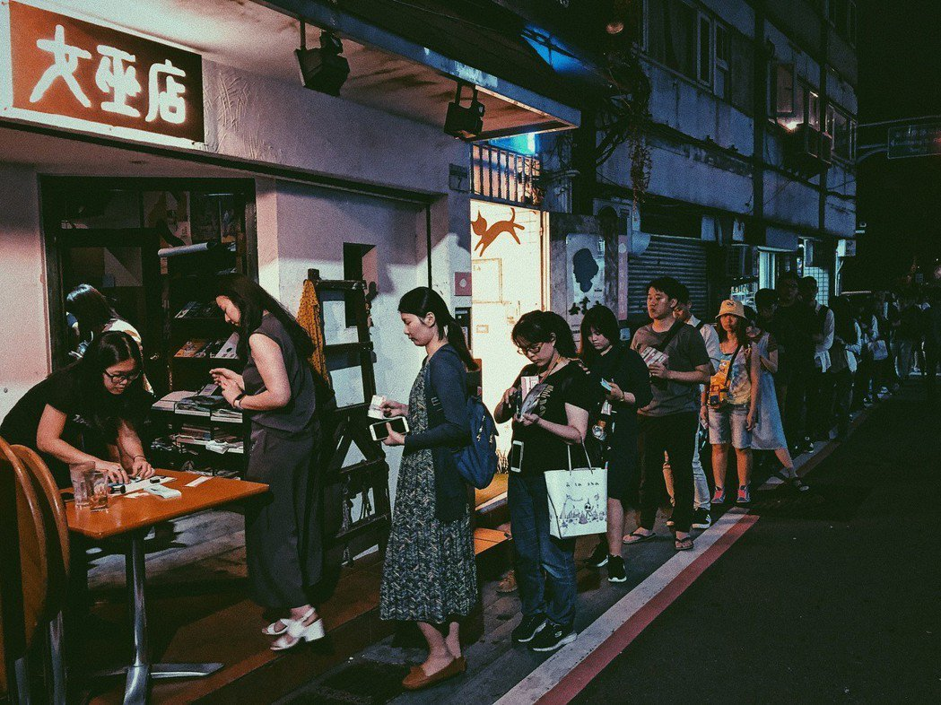 女巫店當晚盛況。圖/添翼創越提供