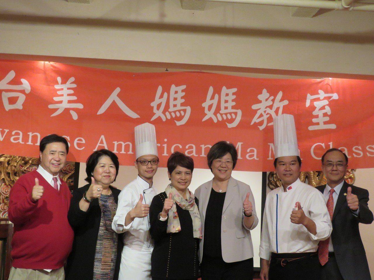 華府社團「台美人媽媽教室」舉行周年慶,由廚師溫國智(右2)、陳瑞昌(左3)烹製台...
