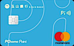 持玉山Pi拍錢包信用卡繳稅,享1% P幣回饋。圖╱摘自玉山銀行官網