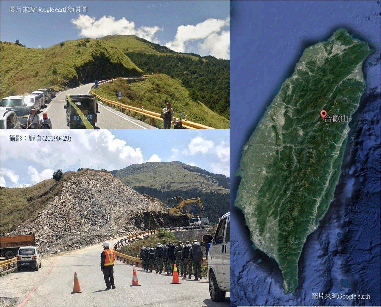 原本翠綠的山頭變成禿頭。圖/台灣生態學會提供