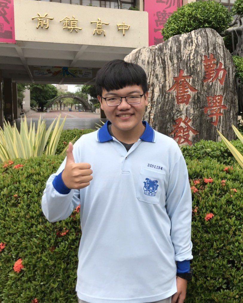 前鎮高中單親弱勢學生胡元理,透過「希望入學」管道錄取台大化學系。記者徐如宜/攝影