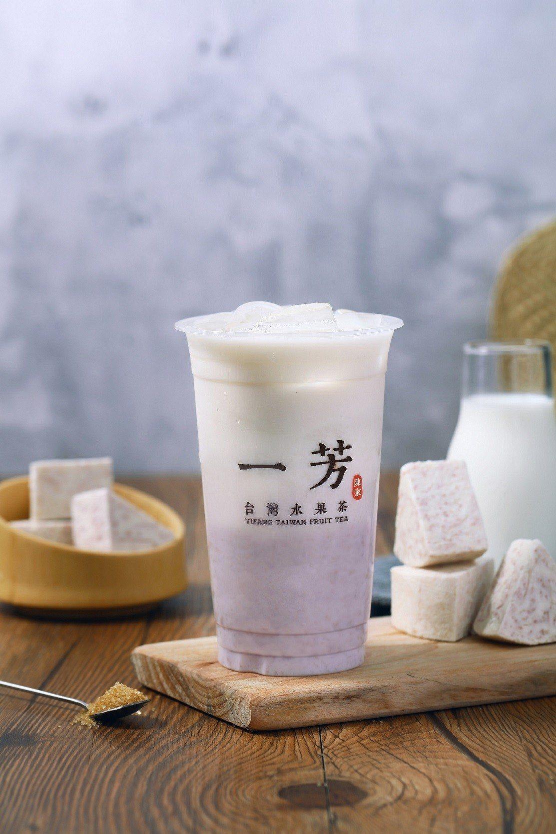 連續7天,大甲芋頭鮮奶買一送一。圖/一芳水果茶提供