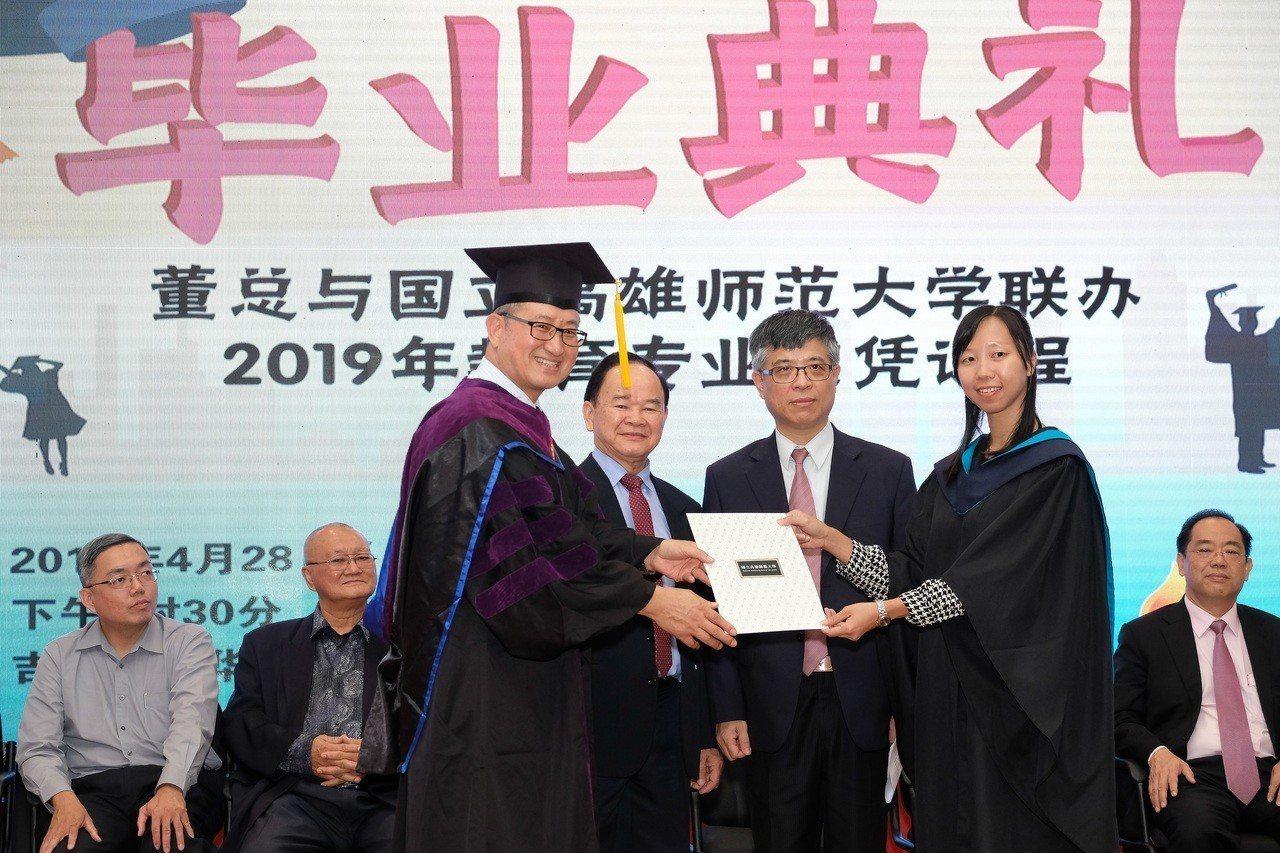高師大校長吳連賞(前左一)逐一頒授文憑給教育專業文憑課程畢業生。圖/高師大提供