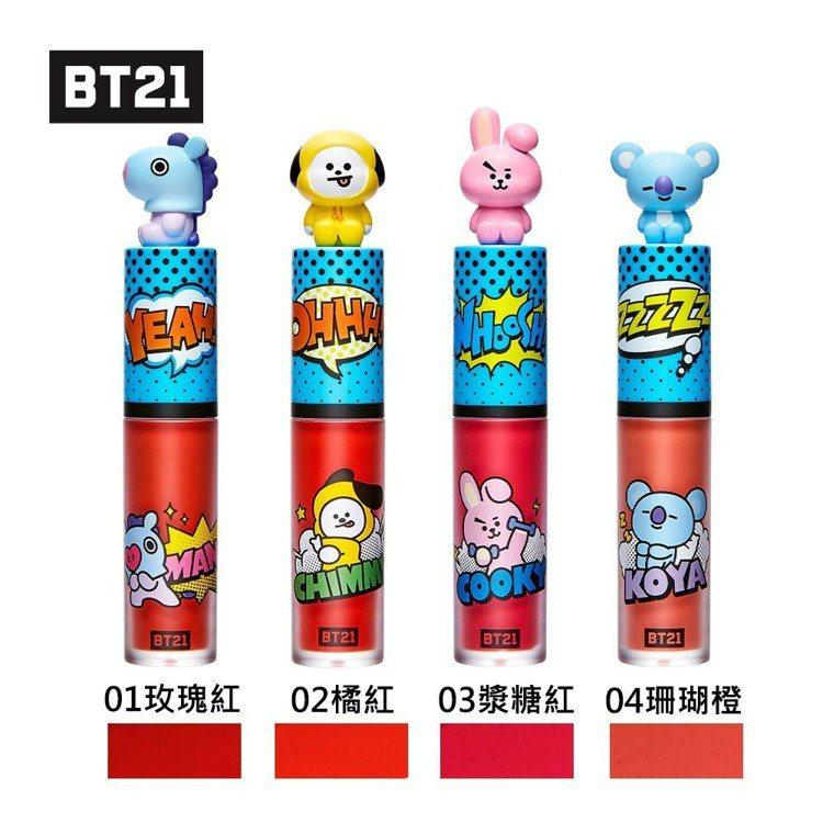 BT21唇釉,市價670元,共4色,全家便利商店5月8日起集400點加539元或...