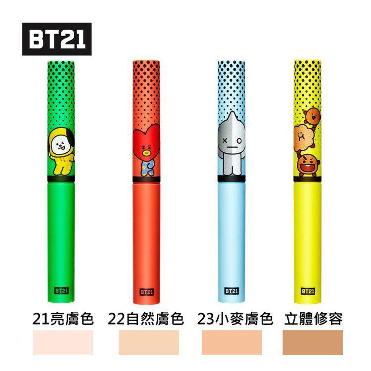 BT21遮瑕筆,市價560元,共4色,全家便利商店5月8日起集400點加449元...